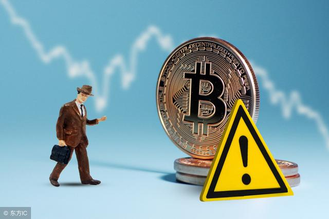 币圈的风险与机会