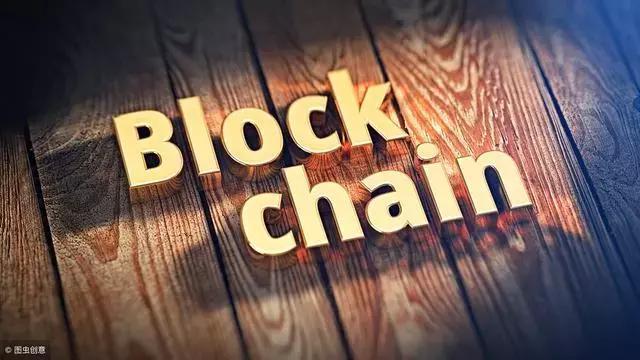 区块链资讯