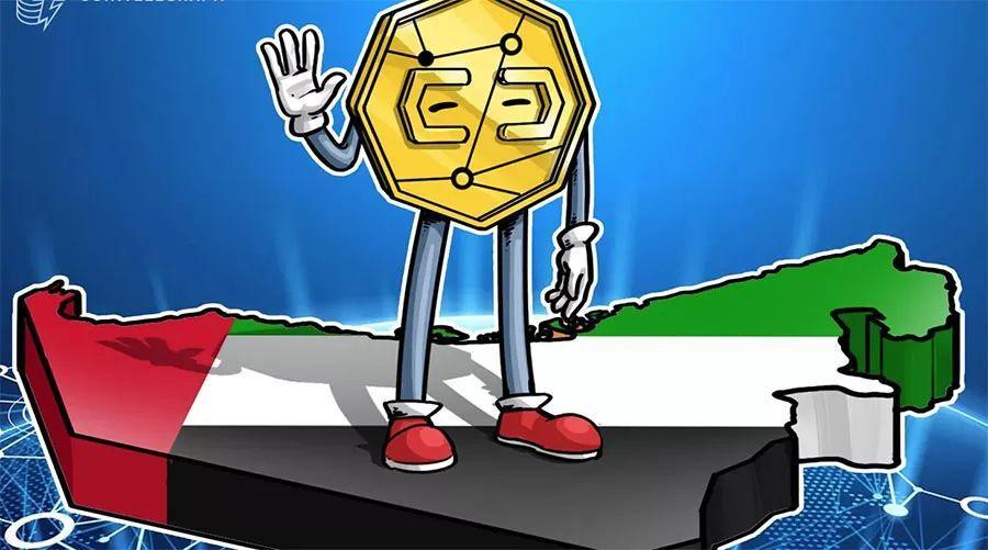 专家称阿联酋将在2019年成为区块链相关企业的主要目的地-区块链池塘